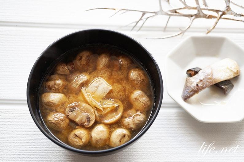 ヨーグルト味噌汁のレシピ。ダイエットに効果的な具材も紹介。