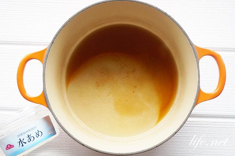 大学芋のレシピ。水飴で冷めても硬くならない作り方。