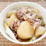 ケンミンショーの芋煮の作り方。味マルジュウを使った絶品レシピ。