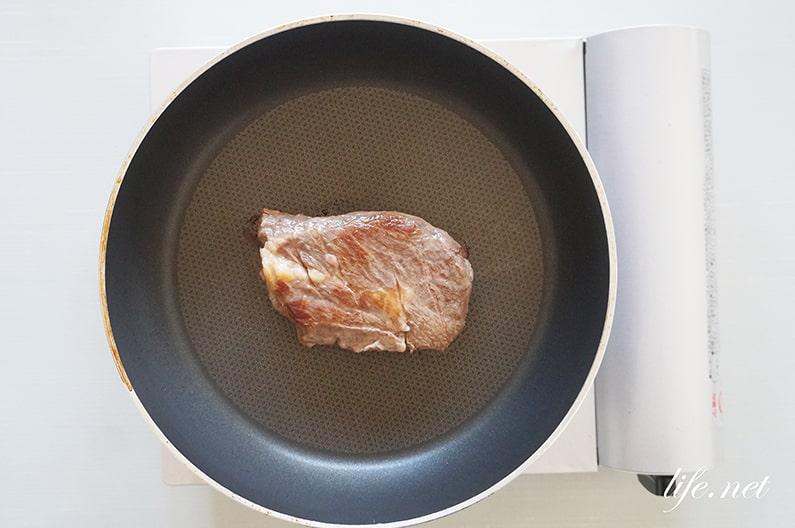 焼き 方 ステーキ 冷凍 【みんなが作ってる】 冷凍