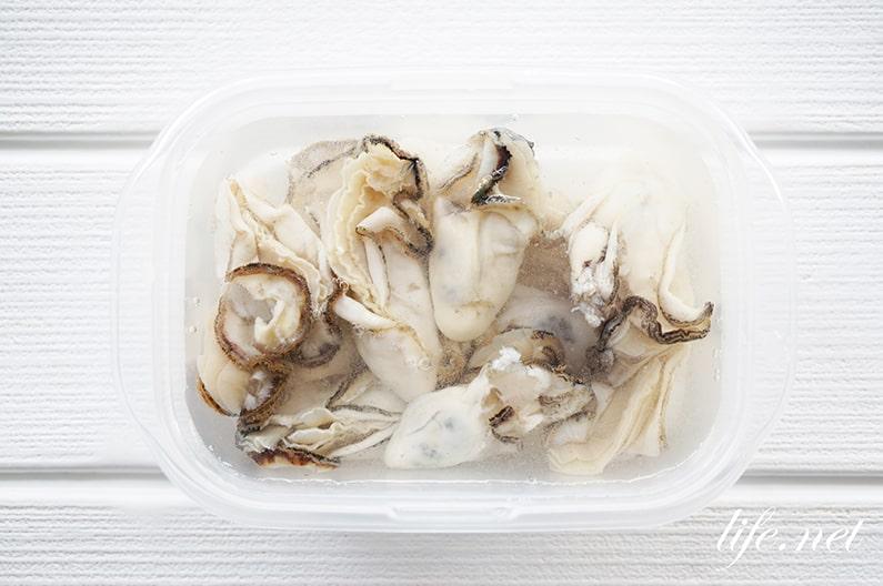 あさイチの牡蠣が縮まない洗い方・下処理の仕方。ふっくら仕上がる。