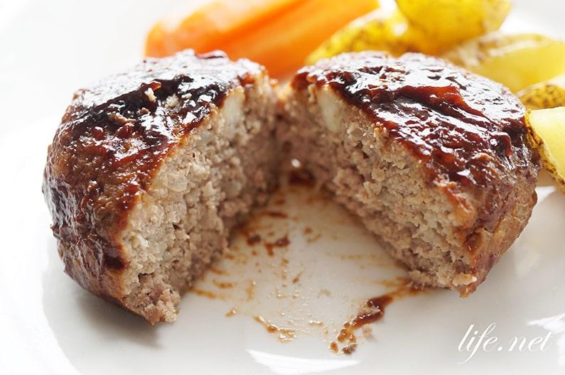 志麻さんのハンバーグのレシピ。焼き方をひと工夫してジューシーに。