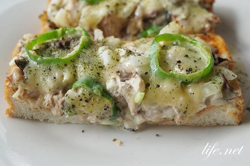 サバ缶ピザトーストのレシピ。あさイチで話題!ピザソースも簡単。