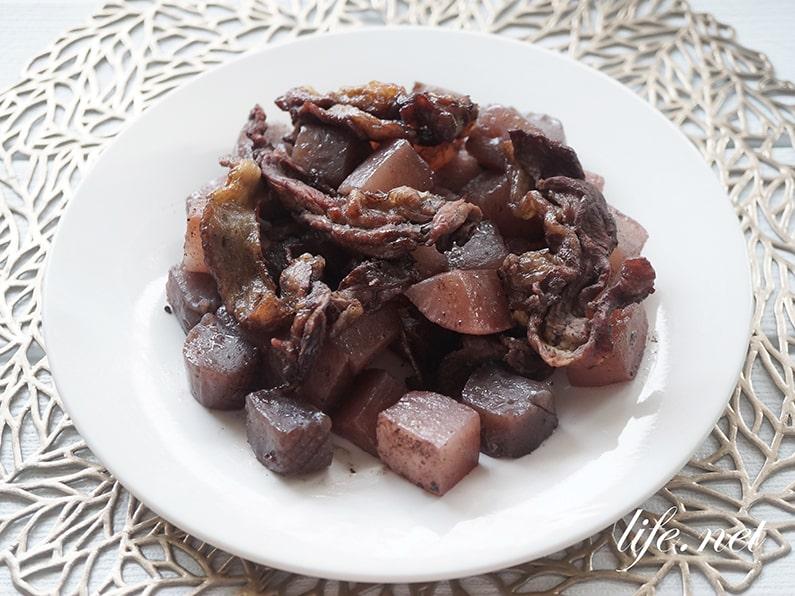 牛肉とこんにゃく、大根の赤ワイン煮の作り方。志麻さんのレシピ。