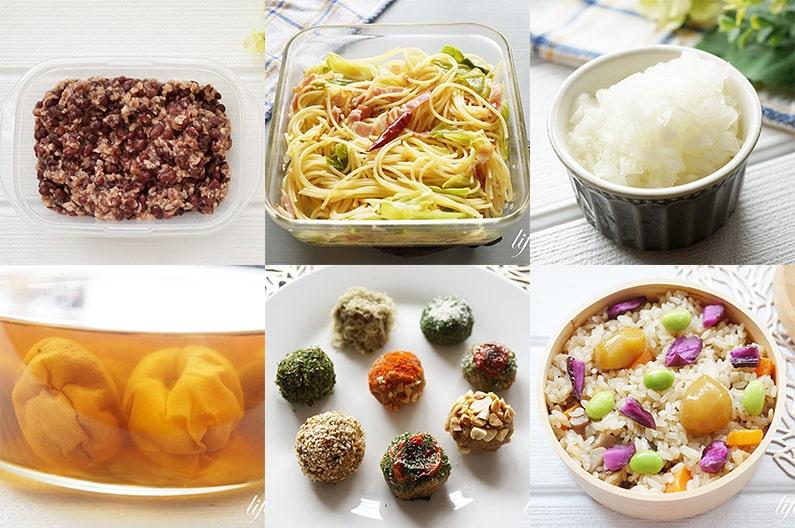 ごごナマのレシピ35品。ライフの簡単料理から金曜日レシピまで。