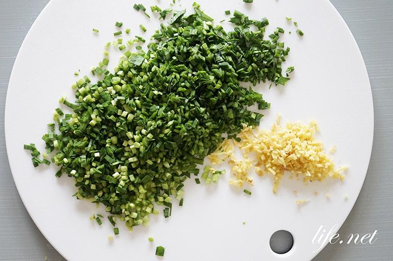 ロバート馬場さんのニラソースのレシピ。鶏ハムのたれにおすすめ。