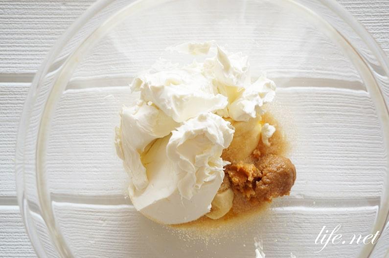 ムラヨシマサユキさんの柚子ベイクドチーズケーキのレシピ。
