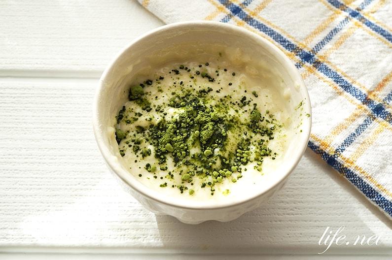 米麹甘酒ヨーグルトのレシピ。血圧改善・ダイエットにも効果的。