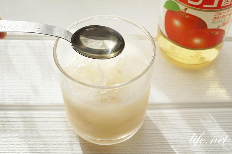 お酢入り甘酒のレシピ。黒酢でも!便秘解消に効果的。