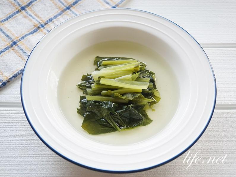 ガッテンの小松菜のスープのレシピ。コンソメ不要!味付けは塩だけ。