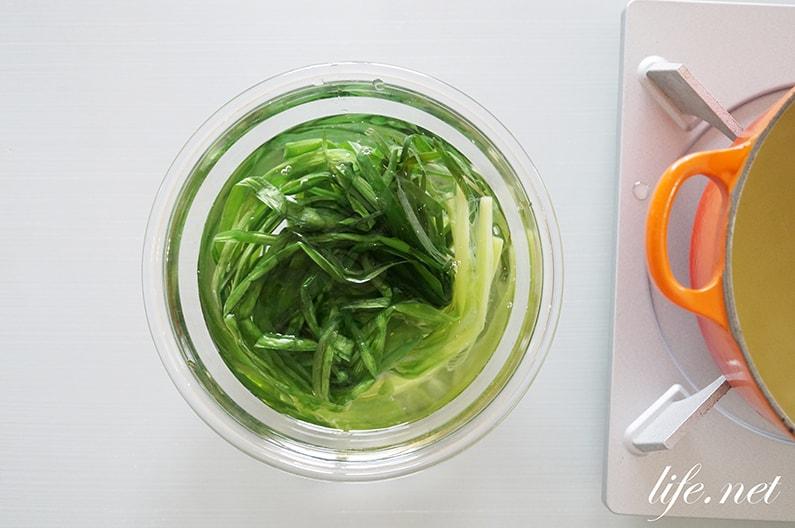 平野レミさんのニラ醤油のレシピ。家事ヤロウでも話題に。
