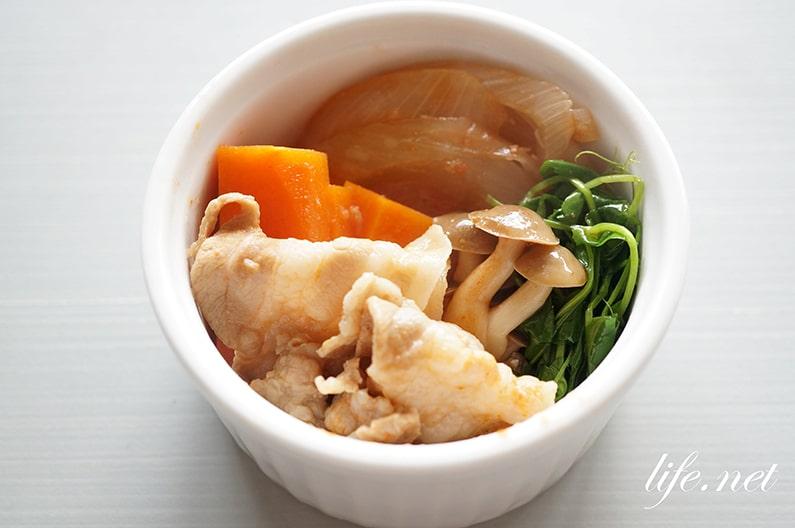カレー鍋の人気レシピ。カレー粉で簡単!〆は茶碗蒸しがおすすめ。