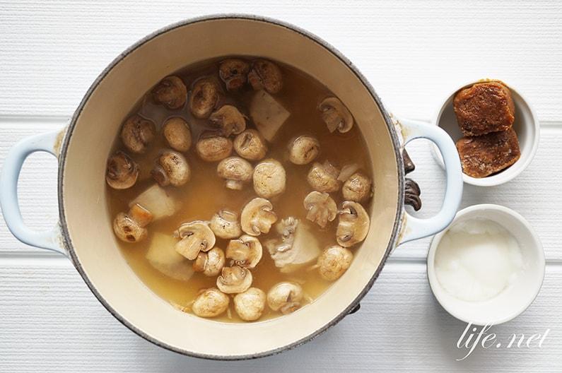 ブリのキノコのヨーグルト味噌汁のレシピ