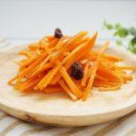 柿のキャロットラペのレシピ