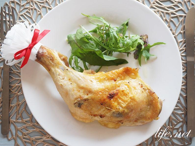 平野レミさんのローストチキンのレシピ。オーブンで簡単にできる!