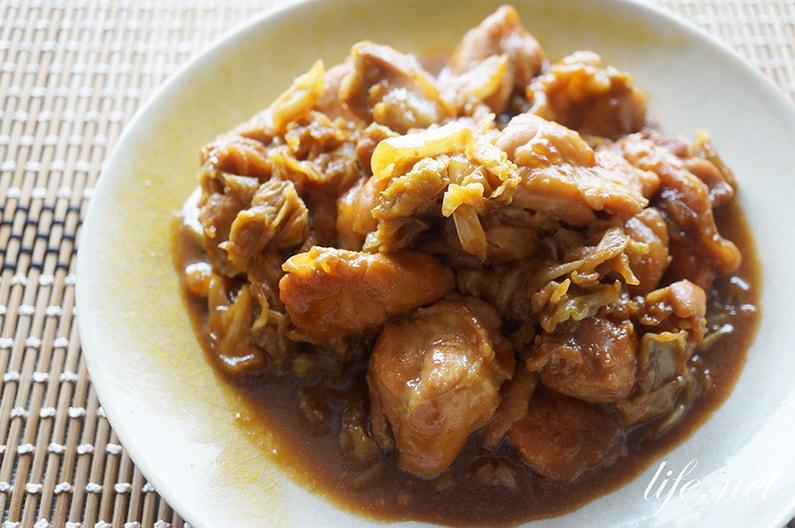 秘密のケンミンショーの鶏焼肉のレシピ。赤味噌だれで焼く三重料理。