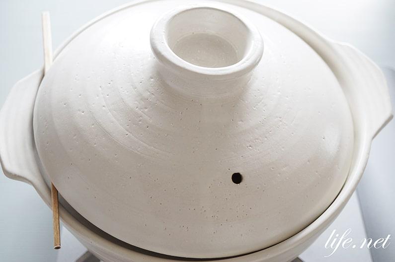 にんにく丸ごと粥の作り方。平野レミさんのお粥の人気レシピ。