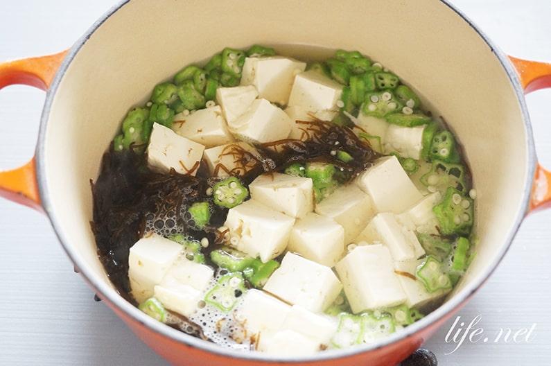 オクラともずくの味噌汁のレシピ。血糖値が気になる方におすすめ。
