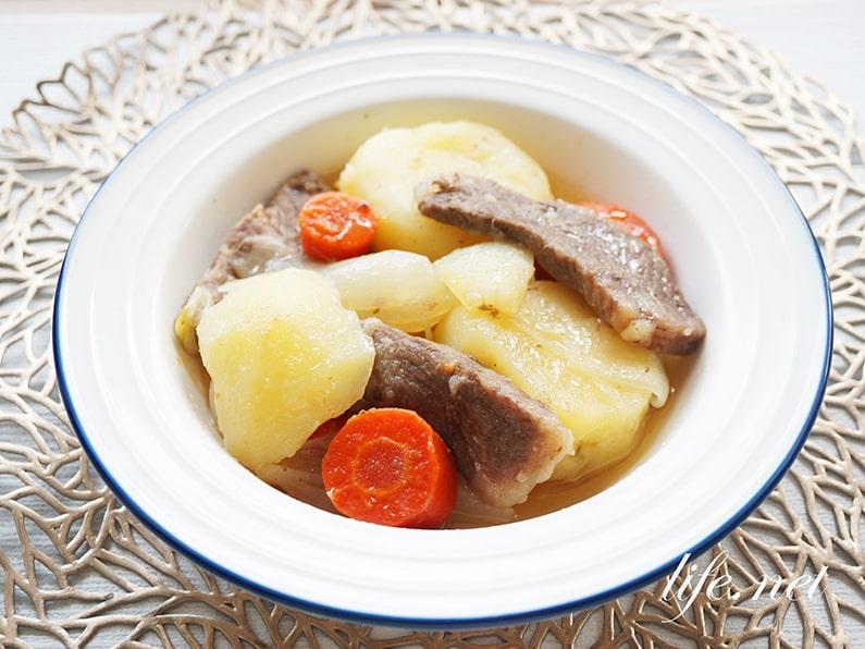 志麻さんの洋風肉じゃがのレシピ。フランス風のベックオフ。