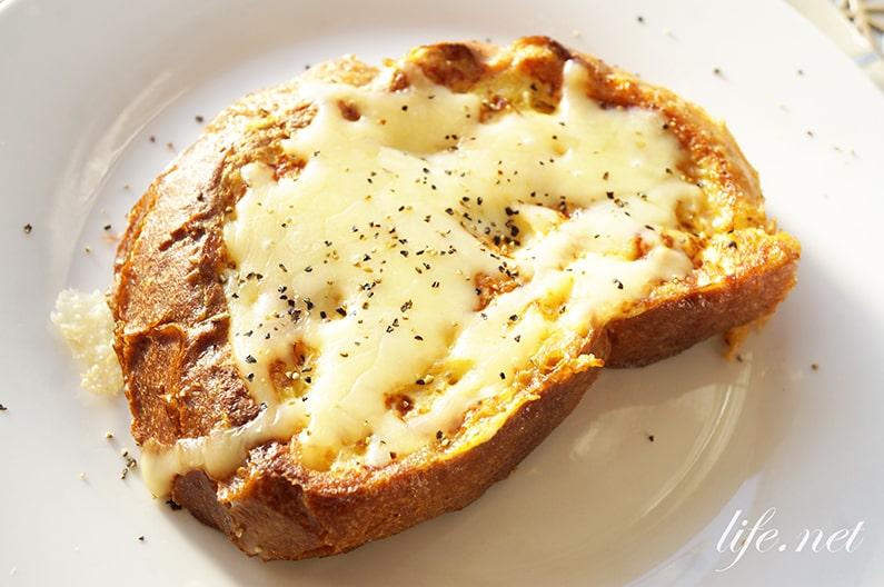 だしフレンチトーストのレシピ