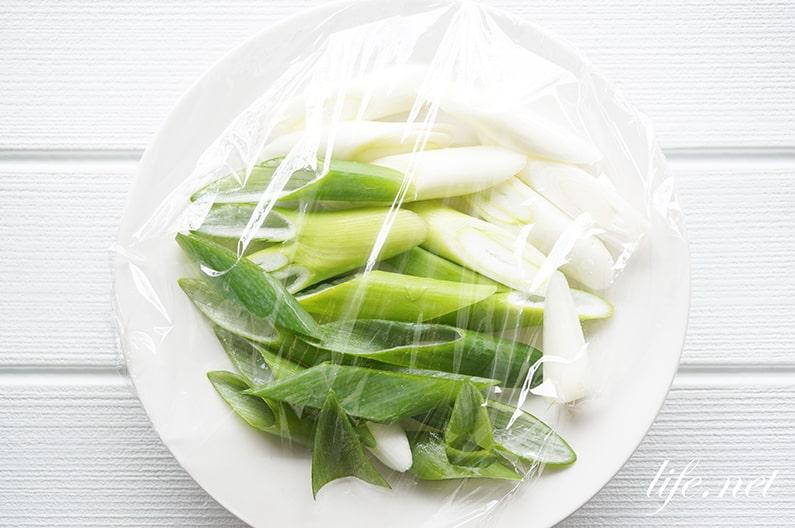 あさイチのねぎぬた酢味噌和えのレシピ。電子レンジで簡単にできる!