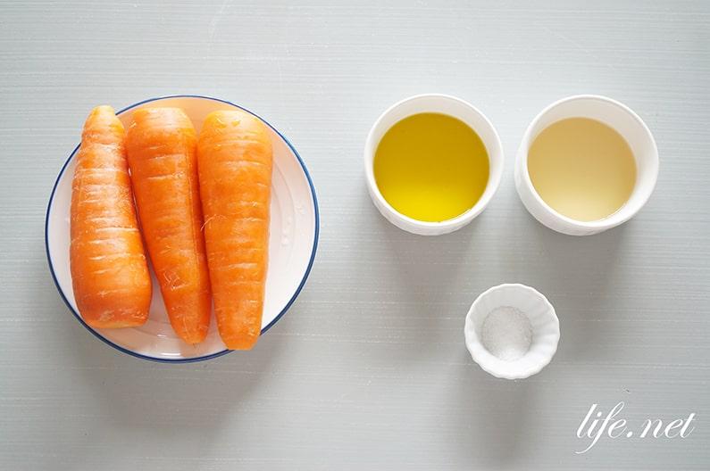 タサン志麻さんのキャロットラペのレシピ。伝説の家政婦の作り方。