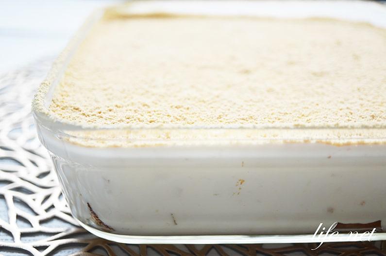 柚子ティラミスの作り方。クリームチーズとカステラで絶品に!