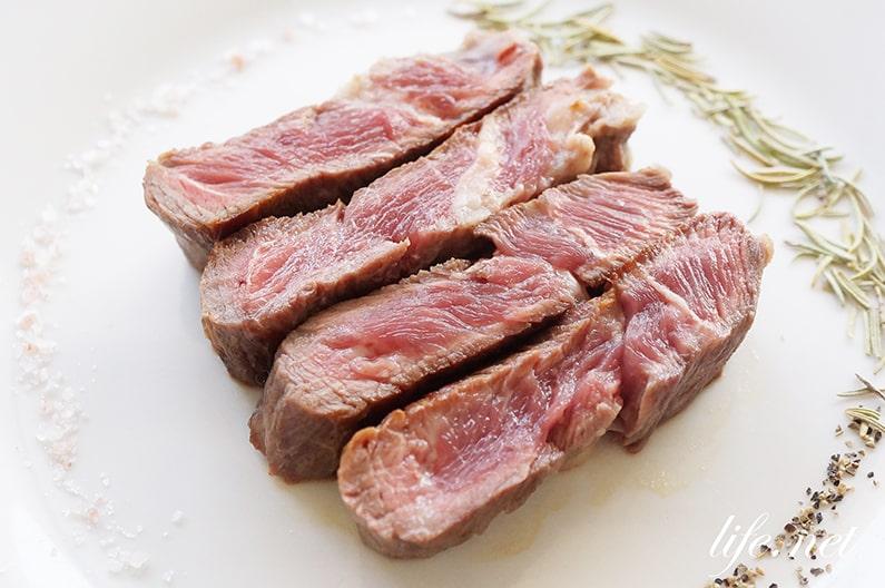冷凍ステーキの美味しい焼き方。ガッテンで紹介、凍ったままでOK!