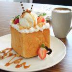 ミニポットパンのレシピ。ケーキ風