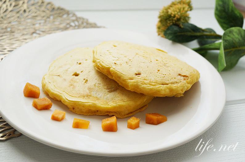 柿のパンケーキのレシピ。熟れた柿とホットケーキミックスで簡単。