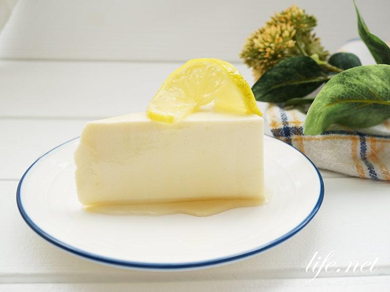 はちみつレモン絹豆腐のレシピ。ヘルシーお豆腐スイーツ。