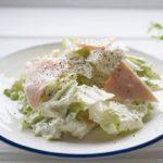 白菜のシーザーサラダのレシピ