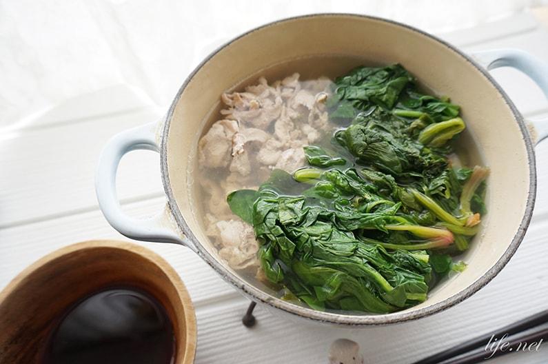 常夜鍋のレシピ。ほうれん草と豚肉の鍋、絶品つけだれも紹介します。