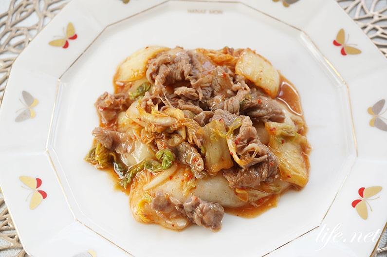 餅キムチの作り方。牛肉と白菜キムチで!土井善晴さんの人気レシピ。