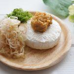 カマンベールチーズあぶり味噌のせのレシピ