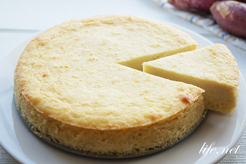 さつまいもチーズケーキの作り方。簡単で美味しい!人気のレシピ。