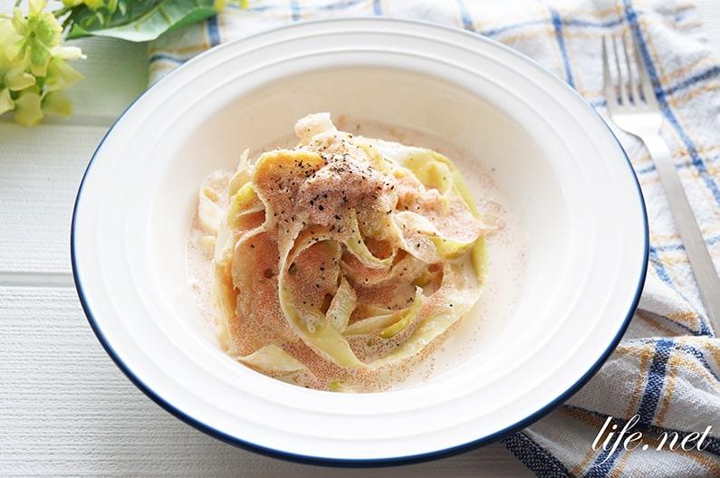 大根の明太子クリームパスタのレシピ。フェットチーネ風で絶品!
