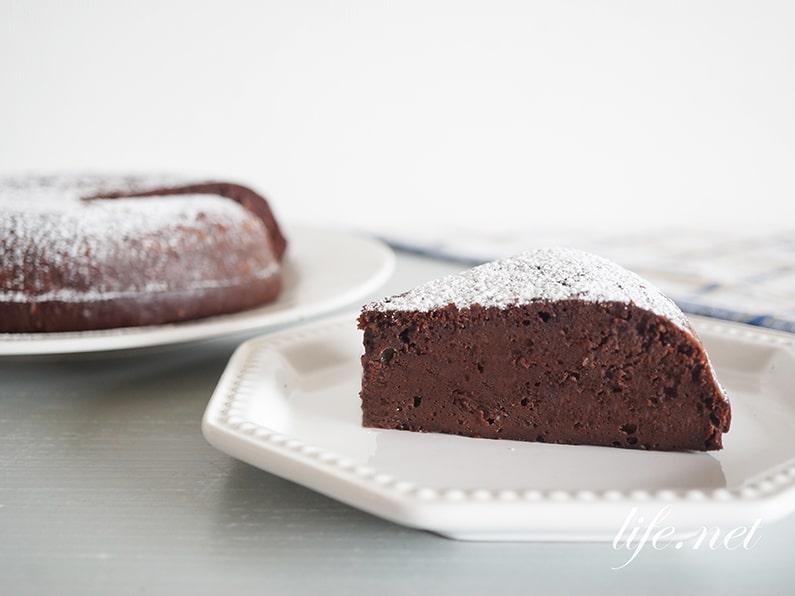 炊飯器ガトーショコラのレシピ。ホットケーキミックスで簡単!