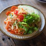 ごぼうのソムタム風サラダのレシピ