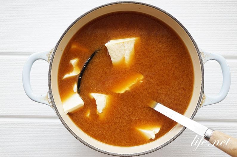 豆腐のごま味噌汁のレシピ。男子ごはんでも話題の栗原はるみさんの作り方。