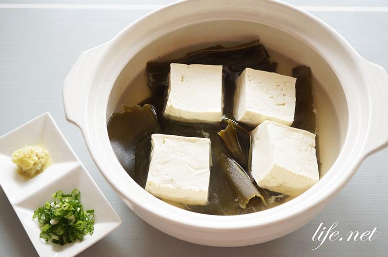 究極の湯豆腐のレシピ。簡単なのに絶品!豆腐屋さんの作り方。