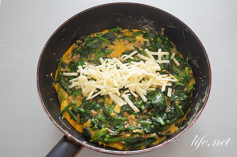 ほうれん草のひき肉チーズオムレツのレシピ。フライパン1つで簡単!