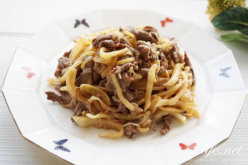 大根のチンジャオロースーのレシピ。NHKきょうの料理で話題。