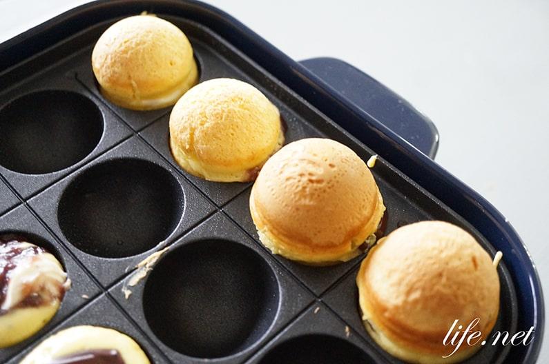 たこ焼き器で作るベビーカステラのレシピ。ホットケーキミックスで!