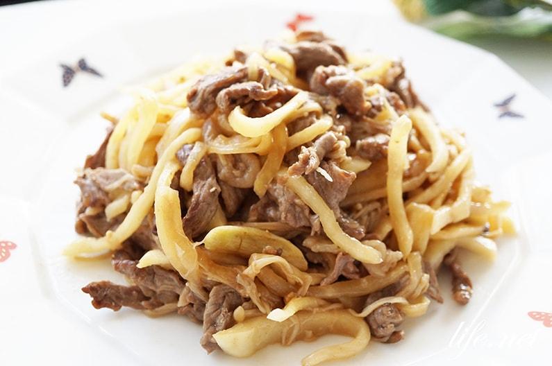 大根のチンジャオロースー風のレシピ。NHKきょうの料理で話題。