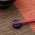男子ごはん和食のレシピ