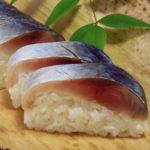 サバの水煮缶を使った鯖寿司