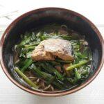 鯖缶ニラそばのレシピ。あさイチで話題の栃木県の郷土料理。