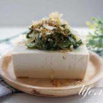 ニラ豆腐のレシピ。ニラマヨだれで食べる絶品冷奴。