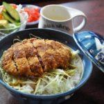 チキンソースカツ丼のレシピ